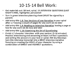 Last Interview Questions Bell Work Get Materials Out Sb Text Spiral 15 Interview