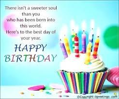Happy Birthday Card Free Printable Monkey Birthday Cards Free