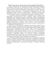 нирм индивид план нюргуяна иванова  Пояснительная записка