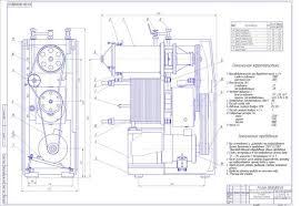 Модернизация пластинчатого маслообразователя Р ОАУ  Модернизация пластинчатого маслообразователя Р3 ОАУ конструкторская часть дипломного проекта