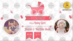 baby girl invite bp07a baby shower invitation for girl arrival announcement