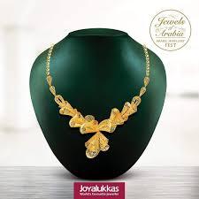 Gold Bangles Designs With Price In Rupees Joyalukkas Joyalukkas India Pvt Ltd Noida Sector 18 Jewellery