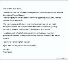 Sample Thank You Letter After Phone Interview Email Templatezet
