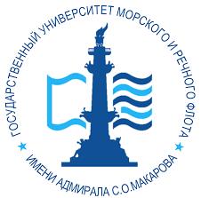 Методические указания к самостоятельной внеаудиторной работе №  Тема Выполнение реферата Министерство транспорта Российской Федерации