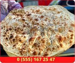 طريقة عمل خبز الرشوش اليمني | yemeni black seed bread. توصيل مجاني الخبز اليمني Yemen Mutfagi المطبخ اليمني Facebook