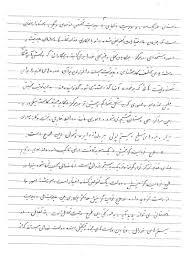 electoral process convergence complete essay hormozan farhang
