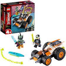 Lego 71706 NINJAGO 4+ Coles Speeder, Prime Empire Rennwagen Spielzeug für  Vorschulkinder: Amazon.de: Spielzeug