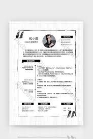 Consultant Cv Creative Hand Drawn Black Consultant Cv Word Resume Template