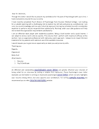 psychologist cover letter psychologist cover letter 3 728 jpg cb 1327377986