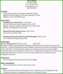 Masters Degree Resume Unique Master S Degree Cover Letter
