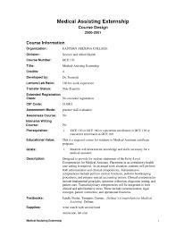 Sample Resume For Medical Assistant Externship Save Medical