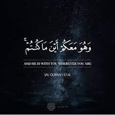 Quran Ayat Wallpaper 720x720 Download Hd Wallpaper Wallpapertip