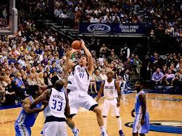 Mavs Arena Seating Chart Dallas Mavericks Vip Seats Mavericksseatingchart