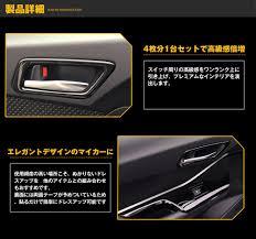 custom car door handles. All Toyota C-HR Interior Parts Front Inner Door Handle Garnish Frame In Terrier Dress-up Custom Accessories Aero Design C-hr CHR ZYX10 NGX50 Car Handles