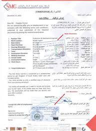 Saudi Certificate Attestation Process Requirements Pdf