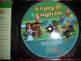 Иллюстрация из для Аудиоприложение к учебнику английского  Иллюстрация 2 из 5 для Аудиоприложение к учебнику английского языка enjoy english для 3 класса