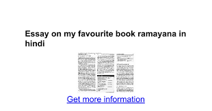 essay on my favourite book ra ana in hindi google docs