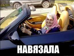 Депутат БПП Фриз о своем автомобиле за 1,15 млн грн: Купила его за сбережения, накопленные до прихода на госслужбу в 2005 году - Цензор.НЕТ 450