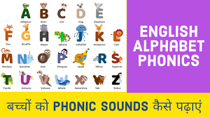 It was difficult to decide which set of ipa symbols to use for english phonetic translator and the ipa chart on this page. Phonics For Children Letter Sounds English Alphabet Phonics Rkistic Youtube