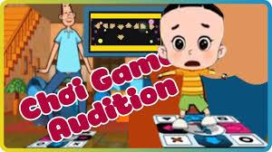 BỐ ĐẦU NHỎ CON ĐẦU TO - CHƠI GAME AUDITION - HOẠT HÌNH DÀNH CHO BÉ 2020 -  YouTube