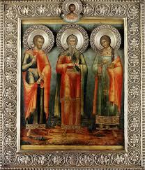 Все молитвы <b>мученикам Гурию</b>, <b>Самону</b> и Авиву
