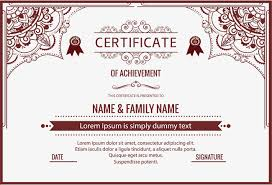 Wine Border Template Certificate Template Vector At Getdrawings Com Free For Personal