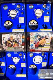 Vending Machine Anime Fascinating Vending Machine Selling Anime Manga Stock Photo