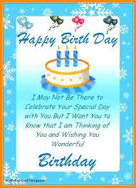 Free Greeting Card Templates Word Free Blank Greetings Card Artwork Templates 30311842424553 Free
