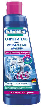 <b>Dr</b>. <b>Beckmann Д</b>-р БЕКМАН <b>Очиститель</b> для <b>стиральных машин</b> ...