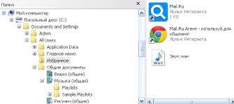 Промежуточная контрольная работа за i четверть по информатике в  hello html mb1ffaec png