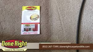 done right carpet tile inc carpets rugs in houston