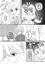 第20話すりーぴーす 矢立文庫