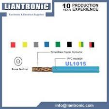 Ul1571 Pvc Or Sr Pvc Insulation Pure Cooper Conductor Pvc