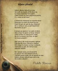 Pin By Mariana Nechita On Poezii Pinterest Poem Amazing Sper Poetry