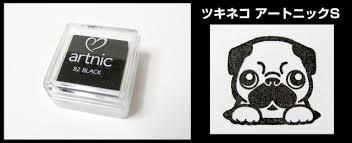 スタンプ台比較 イラストはんこ犬猫イラストのはんこ通販しっぽと生活