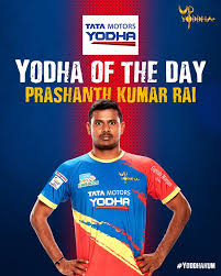 UP Yoddha - Prashanth Kumar Rai, with 8 spectacular raid... | Facebook
