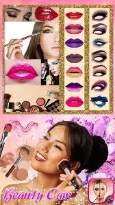 makeup camera beauty app screenshot 12