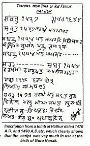 Punjabi Language Gurmukhi Script Older Than Gurus Punjab Monitor