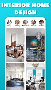 interior design home decorate app for