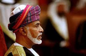 تعرف على تفاصيل ثروة السلطان قابوس المصنف ضمن أغنى 10 ملوك وحكام على مستوى  العالم.. وأين ستذهب؟   وطن يغرد خارج السرب