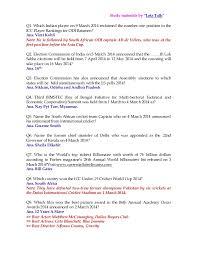 essay current affairs current affairs essay topics chad amp karina  essay current affairs gxart orgessays on current events essay topicsessay on cur affairs questions image
