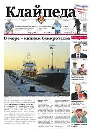 2013 07 01 Klaipeda Rus By Diena Media News Issuu