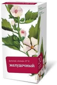 <b>Фиточай Алтай</b> №<b>12 Желудочный</b>, <b>фиточай</b>, 2 г, 20 шт. — купить ...