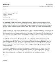 Beginning Teacher Cover Letter Art Teacher Cover Letter Download