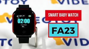 Детские GPS часы <b>smart baby watch</b> FA23 - YouTube