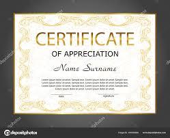 Sample Certificate Award Certificate Of Appreciation Diploma Template Reward Award
