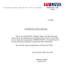 Example Certificate Best Of Internship Certificate Format Mba