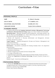 Resume Vs Cv Difference Resume For Your Job Application