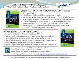 Cover Letter For Peer Support Specialist Nycb Peer Recovery Pr Certifications
