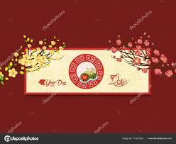 13 vietnamese new year 2018 image inspirations vietnamese new year vietnam tet stock vectors royalty free